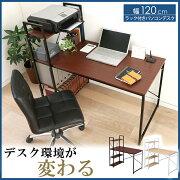 クーポン パソコン オフィス パソコンデスクオフィスデスク オフィスデスクパソコンデスク