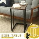 サイドテーブル テーブル STB-C001WNおしゃれ 木製 サイドテ...
