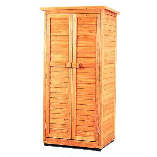 Kaguin rakuten global market wood storage tray with wsr for Garden shed qatar