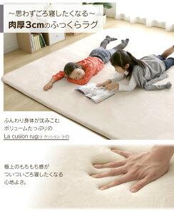 190×190cm/アイボリー/グレー/ピンク/グリーン/厚手