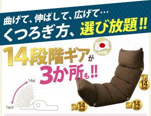 【数量限定SALE!!】【座椅子リクライニング低反発折りたたみ1人掛け】ソファみたいな低反発座椅子-極-FC-560モダン座いす座イスクッション椅子【ソファソファーリクライニングチェアーチェア椅子】【D】