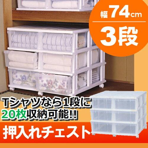 [200円OFFクーポン有]押入れチェ...