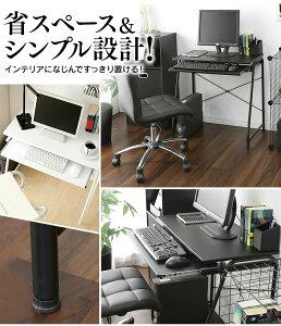 パソコン/テーブル/70cm幅