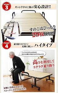 すのこベッド折りたたみ折りたたみベッドすのこ★高さ34.5cmのハイタイプ!!★折り畳みベッド簡易ベッドひとり暮らし1人暮らし通気性湿気カビアイリスオーヤマ