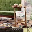ソファサイドテーブル TAC-239お洒落 サイドテーブル 木製 カフェ テーブル 木製テーブル ウォールナット 【東谷】【送料無料】【取寄せ品】【TD】