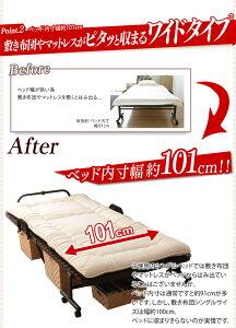 500円OFFクーポン対象]折りたたみベッド チェスト すのこベッド ワイド