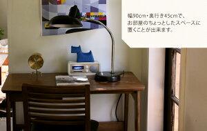【送料無料】【TD】デスクTAC-243ウォールナット木製北欧ナチュラル家具インテリアシンプルカフェ【東谷】【取寄せ品】【RCP】
