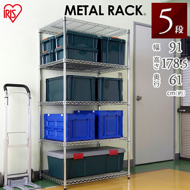 本棚・ラック・カラーボックス, スチールシェルフ・メッシュラック 291212P525mm9161179cmMR-9018 DJ