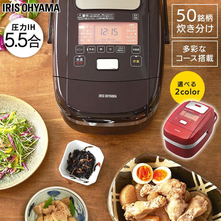 キッチン家電, 炊飯器  IH5.5 RC-PH50-R RC-PH50-T IH gohan