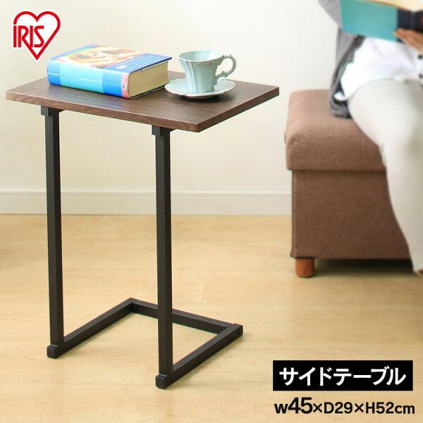 15倍4/2310時迄 サイドテーブル北欧アンティークアイリスオーヤマおしゃれ木製テーブルベッドサイドテーブルテーブルブラウン