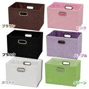 インナー ボックス パープル・グリーン・ブラウン・ホワイト・ブラック おもちゃ アイリスオーヤマ