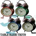 【TC】 【スヌーズ機能付 アンティークデザインの目覚まし時計】 TABLE CLOCK TROTS トロッツ CL-6871 レッド・グリーン・ブルー・ブラック 【ベル デザイン時計 クロック 時計 インテリア 雑貨 おしゃれ時計 インターフォルム】[P10]