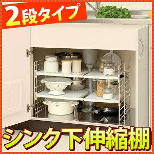 キッチン スライド アイリスオーヤマ