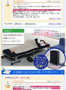折りたたみベッドセミシングルコンパクトネイビーOTB-MNアイリスオーヤマ送料無料簡易ベッド一人暮らし新生活省スペースおりたたみ折畳み折り畳みベットシングルワンルームコンパクト来客付き添い入院病院シンプル快適寝具北欧