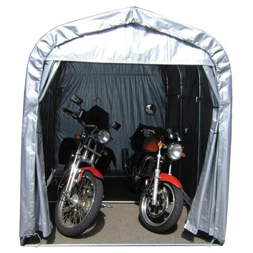 サイクルハウス[間口190×奥行き275×高さ210cm]NBH-15SVU 自転車 倉庫 駐輪 【...