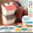 stacksto, pelican mini スタックストー ペリカン ミニ グレー・ブラウン・ピンク・レッド・イエロー・ブルー・ホワイト・ベージュ【収納/収納ボックス/おしゃれ/お片付け/おもちゃ収納/インテリア収納】【取寄せ品】【D】風森[P10]