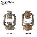 【ランタン LED アンティーク】ランタン _ S GD-003 WH...