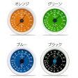【エントリーで最大P10倍】TANITA(タニタ) 温湿度計 TT-515 オレンジ・グリーン・ブルー・ブラック【TC】【K】【湿度計 温度計】
