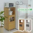 【送料無料】【レンジ台】Lycka land レンジ台45cm幅【キッチンラック】 FLL-0002 ナチュラル・ホワイト【TD】【JK】