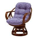 【送料無料】【チェアー 座椅子】パラボナチェアー【椅子 イス】 RR-874【D】【HH】 新生活 父の日