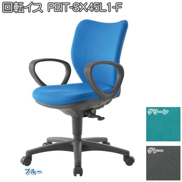 アイリスオーヤマ『回転椅子』