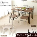 ダイニングテーブルセット 4人 ASP-1275送料無料 ダイニングテーブル ダイニングテーブルセッ...