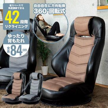 ゲーミングチェア レーシングチェア 座椅子 リクライニング ハイバック 回転 回転式レーシングチェアー アーケード ARCADE CG-729MP送料無料 ゲーミングチェアー ゲーム ゲーミング パソコン 椅子 イス チェア【D】