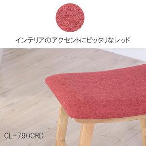 【限定価格】【送料無料】トロペスツールCL-790C木製スツール腰掛イスオットマン3色展開ベージュオレンジグリーンレッドグレーブラウンブルー※北海道・九州地区では送料500円かかります。