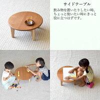 小さなテーブルB2FORサイドテーブル