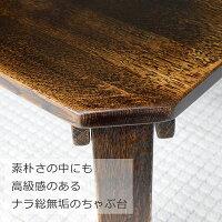 八角形ちゃぶ台折りたたみ式テーブル