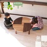 異素材で作った個性的な無垢の丸いちゃぶ台