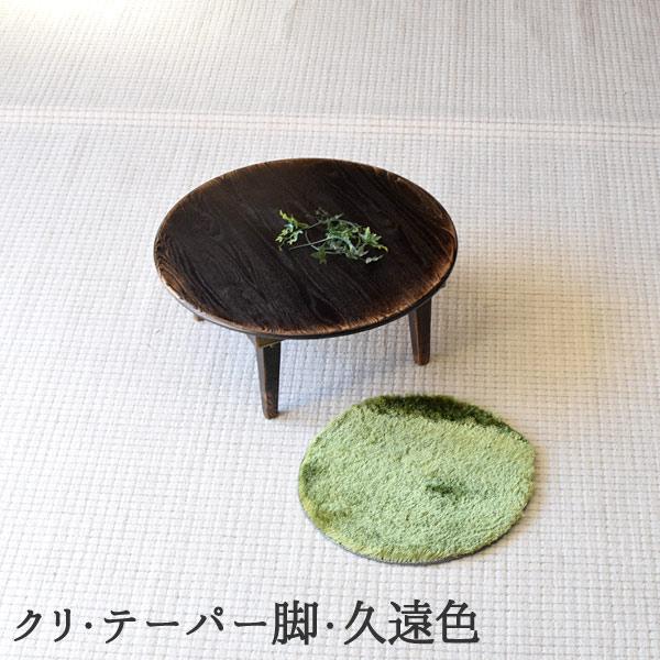 家具工房芽生『折りたたみちゃぶ台(ローテーブル)』