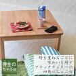 座卓・ローテーブル、折りたたみちゃぶ台正方形R80・90・100・110.120cm角・ブラックチェリー・太鼓脚・木地色(無垢のテーブル・センターテーブル・折りたたみテーブル・丸テーブル・座卓)