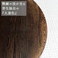 自然素材の丸いこたつてり脚タイプ