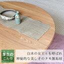 【丸型こたつテーブル(コタツテーブル・丸いこたつテーブル・円...