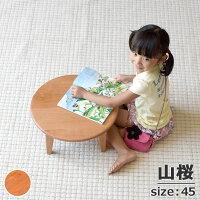 ミニテーブルラウンドテーブル無垢のテーブル