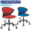 【アウトレットセール】【テレワーク応援】ビジネスチェアPAW BK オフィスチェア 事務椅子 デスク