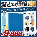 ローパーテーション H1600×W900mm パーティション 間仕切り パネル 衝立 ...