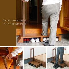 玄関の手すり付き踏み台