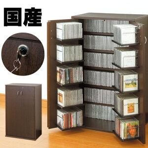 鍵付き収納ラック(CD用)