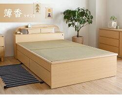 【送料無料】畳ベッドたたみベッド送料無料シングルヘッドレスベッドベッドフレーム収納ベッド下収納跳ね上げフロアベッドローベッド畳い草風雅