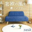 ソファー 2Pソファー SIENA この価格でこの高品質ソファー デザイナーズ ソファ モダンテイスト モダンリビング 北欧 シンプル 2人掛け