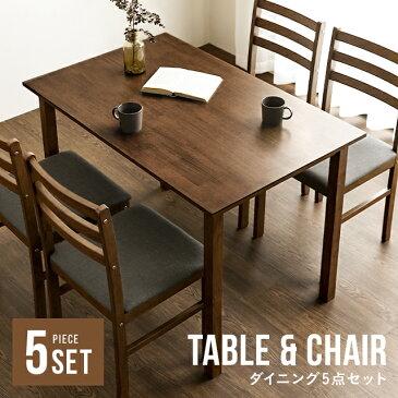 ダイニングテーブルセット 4人掛け 5点セット ダイニングセット テーブルセット ダイニングテーブル 食卓テーブル ダイニングチェア 食卓椅子 4脚セット 4人用 長方形 無垢 木製 北欧 モダン おしゃれ