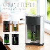 アロマディフューザーネブライザー水を使わないusbコンセント小型コンパクト軽量タイマーアロマディフューザー芳香器香り癒しおしゃれ可愛い
