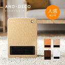 電気ファンヒーター 速暖 サーモスタット センサー 自動オフ 自動OFF チャイルドロック オシャレ かわいい 節電 節約 エコ