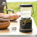 ランタン LED 防災 停電対策 おしゃれ 電池式 LEDランプ LEDランタン LED作業灯 懐中...