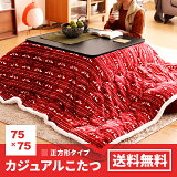 https://image.rakuten.co.jp/kagulabo/cabinet/home_electric/puc-75/imgrc0076954759.jpg
