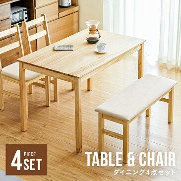 ダイニングテーブルセット 4人掛け 4点セット ダイニングセット ダイニングテーブル ダイニングチェア ダイニングベンチ 木製テーブル 木製チェア 2脚セット 木製ベンチ おしゃれ 北欧 モダン 無垢材