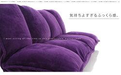 全6色座椅子まるでソファのような座椅子