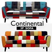 ソファー Continental デザイナーズ モダンテイスト モダンリビング シンプル